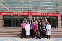 Northwestern Health Sciences University students and faculty visit China
