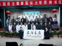 Northwestern Health Sciences University students and faculty in China